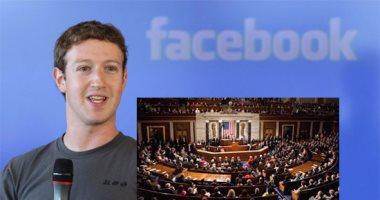 فيس بوك وجوجل وتويتر تدلى بشهادتها بشأن التدخل الروسى أمام الكونجرس