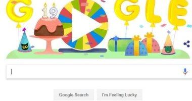 "Google Birthday Surprise Spinner ميزة جديدة يقدمها جوجل لمستخدميه فى عيد ميلاده الـ 19 .. فكرة الشركة ظهرت داخل حرم ""ستانفورد "" وانطلقت من جراج .. واسمه الأول لم يكن Google"