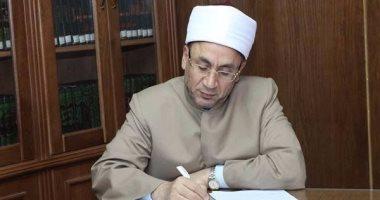 """""""البحوث الإسلامية"""" يعلن عن خطته الاستراتيجية خلال الـ4 سنوات المقبلة"""