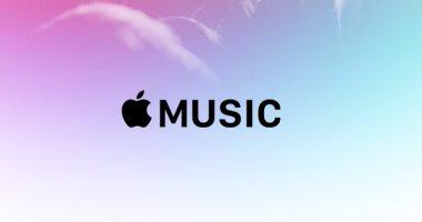 30 مليون مشترك لخدمة أبل الموسيقية المدفوعة Apple Music -