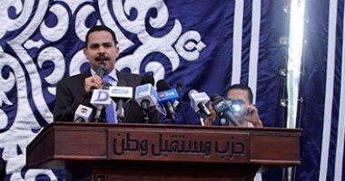 أشرف رشاد الشريف رئيس حزب مستقبل وطن