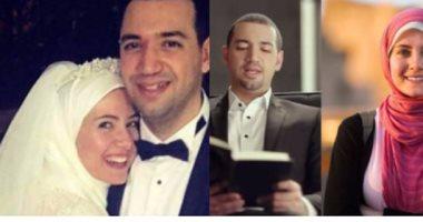 زفاف معز مسعود على بسنت نور الدين حديث السوشيال ميديا اليوم
