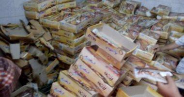ضبط طن ونصف رنجه و4050 بيضه غير صالحة بكفر الشيخ