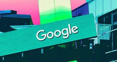 ماذا ينتظر العالم من شركة جوجل بمؤتمر 4 أكتوبر؟