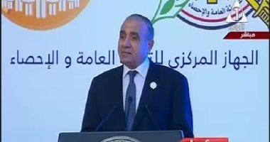 الإحصاء: 6.4 مليون منشأة اقتصادية فى مصر -