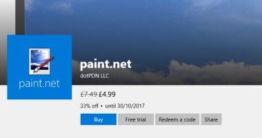 برنامج Paint.NET متاح أخيرا على متجر مايكروسوفت لمستخدمى ويندوز