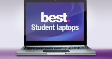 تعرف على أفضل 5 أجهزة لاب توب لطلاب الجامعات خلال 2017