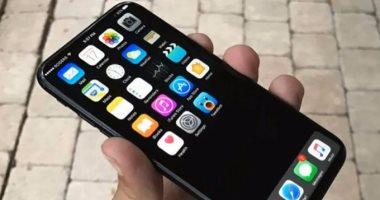 أبل تتعاون مع LG لتطوير هاتف آيفون قابل للطى