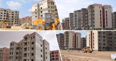 مشروعات وزارة الإسكان - صورة أرشيفيه