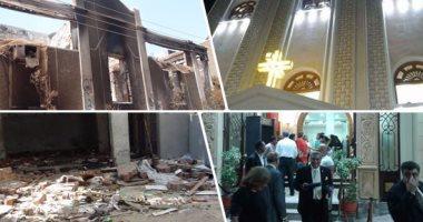 غدا.. استكمال محاكمة 48 متهما بتفجيرات الكنائس الثلاث