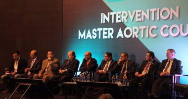 مصر تترأس جلستين فى مؤتمر جراحات الشريان الأورطى العالمى