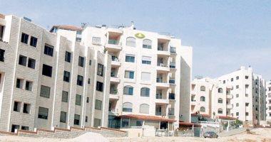 شركة سعودية تستثمر 5 مليارات فى 58 مشروعاً عقاريا