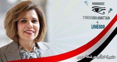 بعد الجولة الرابعة باليونسكو.. سكينة فؤاد : مصر صاحبة القيم انتصرت على المال الفاسد