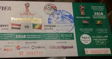 حبس المتهمين بتقليد تذاكر مباراة الأهلى والنجم الساحلى 4 أيام