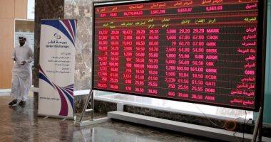 تراجع بورصة قطر بختام التعاملات بضغوط هبوط قطاعى البنوك والتأمين