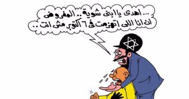الإخوان يبكون هزيمة إسرائيل أمام جيش مصر.. فى كاريكاتير اليوم السابع