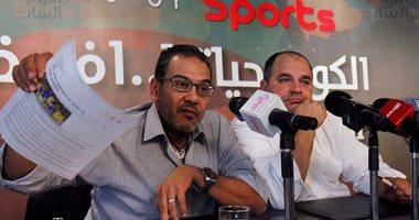 بريزنتيشن: الجمعة إعلان ترتيبات دخول الجماهير مران المنتخب