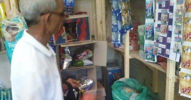 ضبط صاحب سوبر ماركت يبيع مبيدات ومنتجات غذائية غير صالحة بالإسكندرية