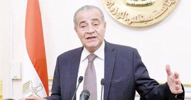 وزير التموين يستهل مؤتمره الصحفى بدقيقة حداد على أرواح شهداء الواحات