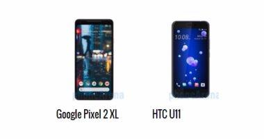إيه الفرق.. أبرز الاختلافات بين هاتفى جوجل Pixel 2 XL  وHTC U11