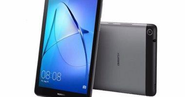 هواوى توفر أجهزة لوحية متطورة وتطرح ثانى إصداراتها من سلسلة  MediaPad T3