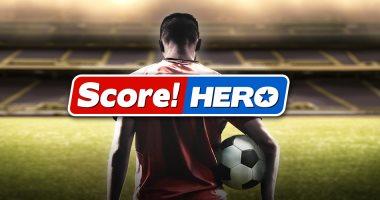 لعشاق ألعاب كرة القدم جرب Score! Hero