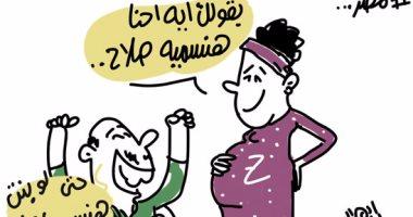 """كل المصريين عايزين ولادهم محمد صلاح فى كاريكاتير """"اليوم السابع"""""""