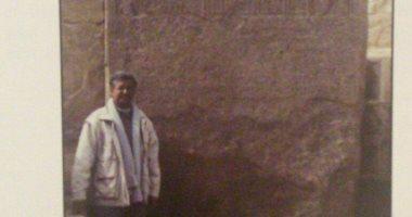 بالصور.. بسام الشماع: أنا صاحب نظرية وجود تمثال لـ أبو الهول الثانى منذ التسعينيات