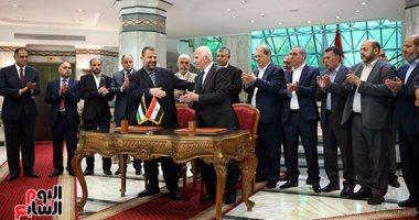المصالحة الفلسطينية تدخل حيز التنفيذ بقرارات جريئة من قلب القاهرة
