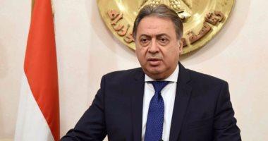 وزير الصحة: قانون التأمين الصحى هدية الرئيس.. ونبدأ تطبيقه من بورسعيد