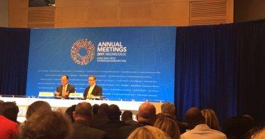 البنك الدولى: برنامج الإصلاح الاقتصادى المصرى يسير على الطريق الصحيح