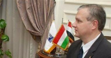 سفارة المجر بالقاهرة تحتفل بالذكرى 61 لثورتها على الاتحاد السوفيتى الخميس