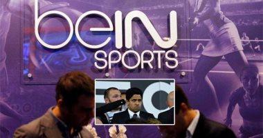 """موقع عالمى: تحقيقات فضيحة """"beIN"""" شملت مداهمة مقرات ومصادرة أصول"""