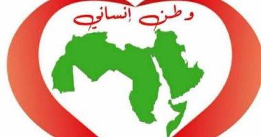 """""""وطن إنسانى"""".. مبادرة هاجر لتنمية سكان المقابر والسبب """"أم مريم"""""""