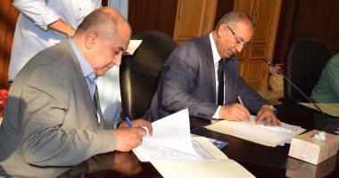 محافظ البحر الأحمر يوقع بروتوكول تعاون مع صندوق تطوير العشوائيات