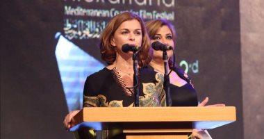 مهرجان الإسكندرية السينمائى يكرم الإسبانية أيده فولش