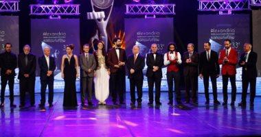 نجوم الفن على السجادة الحمراء فى ختام مهرجان الإسكندرية السينمائى