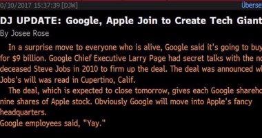 هل استحوذت جوجل على أبل مقابل 9 مليارات دولار؟