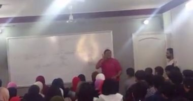 لا حياء فى الكيمياء.. تداول فيديو لمدرس يشرح المادة بإيحاءات جنسية