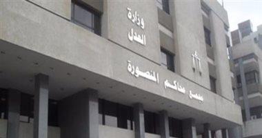 الحكم بإعدام شاب وعامل لفقا قضية شرف لزوجة الأول وقتلاها في المنصورة