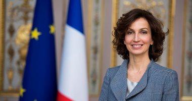 بالصور.. تعرف على سيرة أودرى أزولاى مديرة منظمة اليونسكو الجديدة