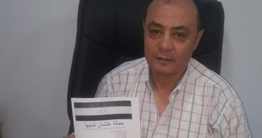 رسميا.. سموحة يعلن تعيين طارق يحيى مديرا فنيا