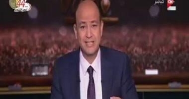 """عمرو أديب: مرشح قطر فى اليونسكو """"ليس عربيًا"""" وولاء الدوحة للأتراك والفرس"""