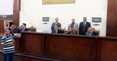 """الإعدام لـ9 إرهابيين بجماعة """"أنصار بيت المقدس"""" فى قضية """"كمين الفرافرة"""""""