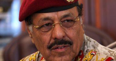 نائب الرئيس اليمنى: ميليشيا الحوثى مستمرة فى الاستهتار بالجهود الأممية