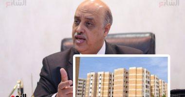 """رئيس """"تعاونيات البناء"""": جمعيات الإسكان نفذت 66 ألف شقة لأعضائها على 1100 فدان"""