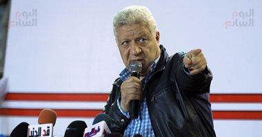 مرتضى منصور بعد ثلاثية الحدود: أقول للحاقدين والشامتين عودوا لجحوركم