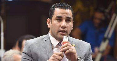 النائب أحمد على يوجه طلب إحاطة للحكومة بسبب هدم الملاعب الخماسية بالمرج