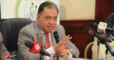 وزير الصحة يطلق الخطط التنفيذية لمواجهة الزيادة السكانية فى 27 محافظة -