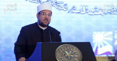 وزير الأوقاف يلقى اليوم خطبة الجمعة بمسجد الحسين